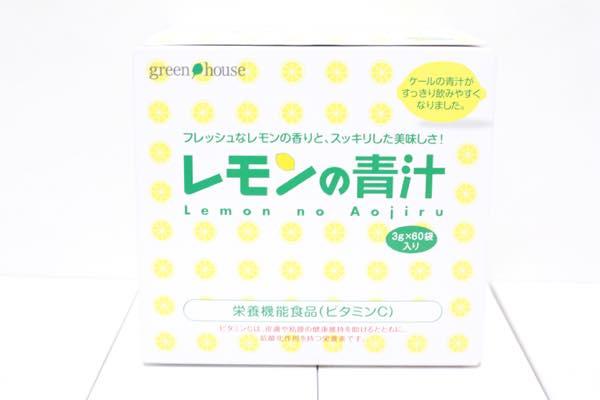 レモンの青汁の口コミ体験レビュー3