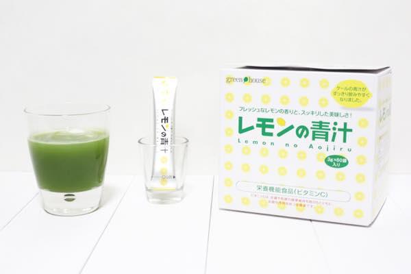グリーンハウス レモンの青汁