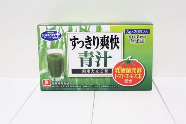 すっきり爽快青汁の口コミ体験レビュー3