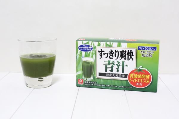 すっきり爽快青汁の口コミ体験レビュー11