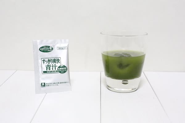 すっきり爽快青汁の口コミ体験レビュー10