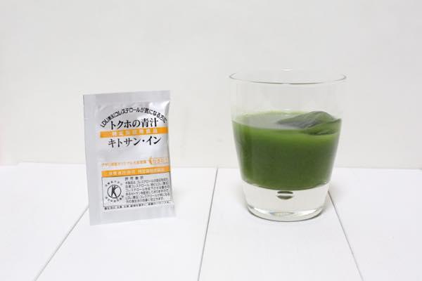 トクホの青汁キトサンインの口コミ体験レビュー10