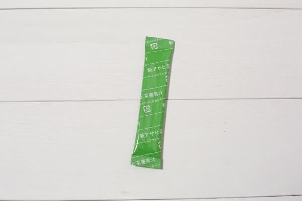 新アサヒ菜善青汁の口コミ体験レビュー5