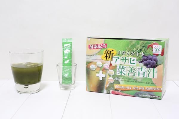 新アサヒ菜善青汁の口コミ体験レビュー