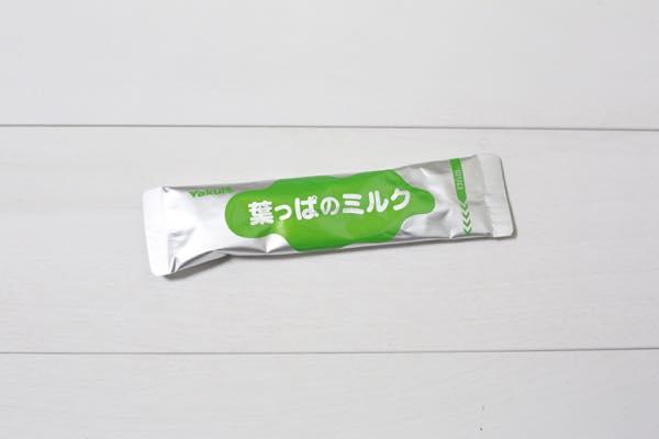 葉っぱのミルクの口コミ体験レビュー3