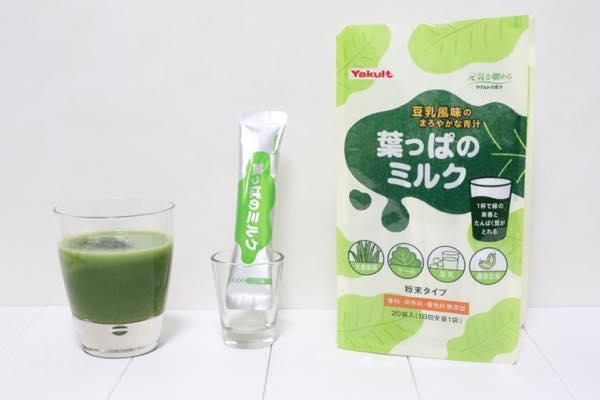葉っぱのミルクの口コミ体験レビュー