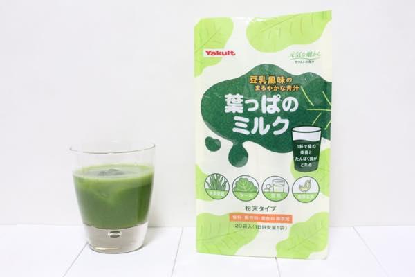 葉っぱのミルクの口コミ体験レビュー9