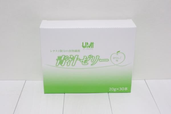UMIウェルネス青汁ゼリーの口コミ体験レビュー3