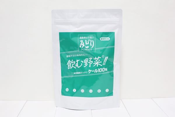 遠藤博士の青汁みどりの口コミ体験レビュー3