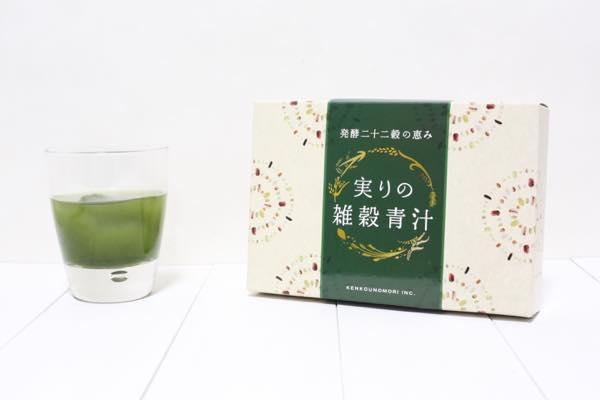 実りの雑穀青汁の口コミ体験レビュー11