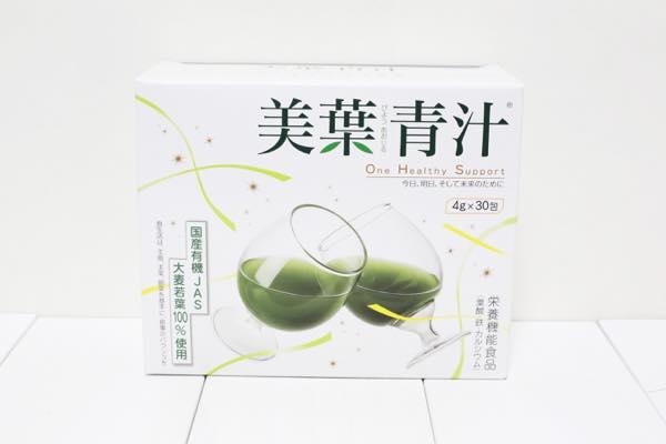 美葉青汁の口コミ体験レビュー3