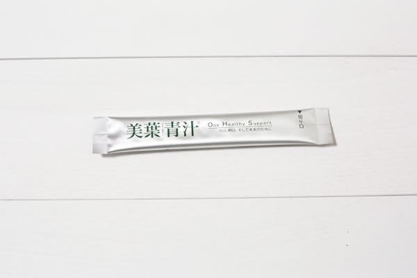 美葉青汁の口コミ体験レビュー5