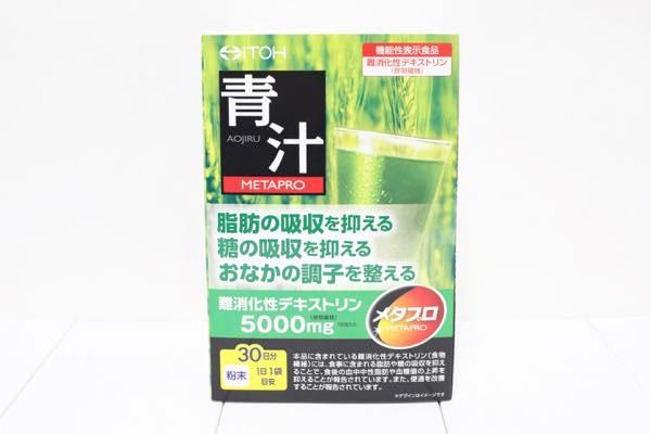 メタプロ青汁の口コミ体験レビュー1