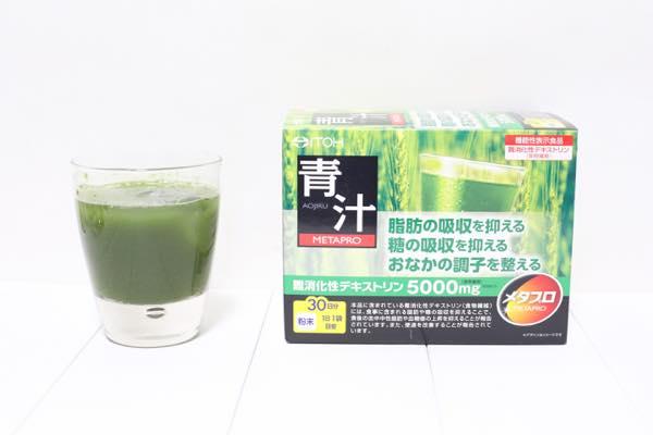 メタプロ青汁の口コミ体験レビュー9