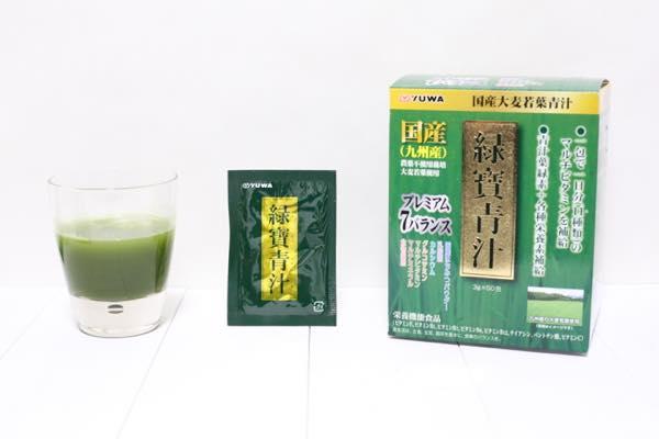 緑賽青汁の口コミ体験レビュー