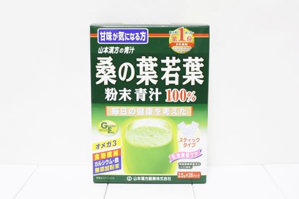 桑の葉若葉粉末青汁100%の口コミ体験レビュー1