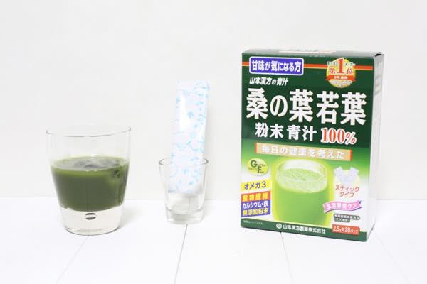 桑の葉若葉粉末青汁100%の口コミ体験レビュー