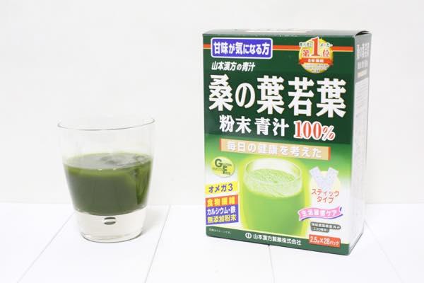 桑の葉若葉粉末青汁100%の口コミ体験レビュー9