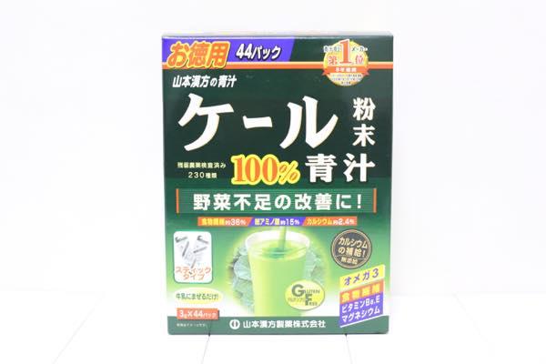 ケール粉末100%青汁の口コミ体験レビュー1