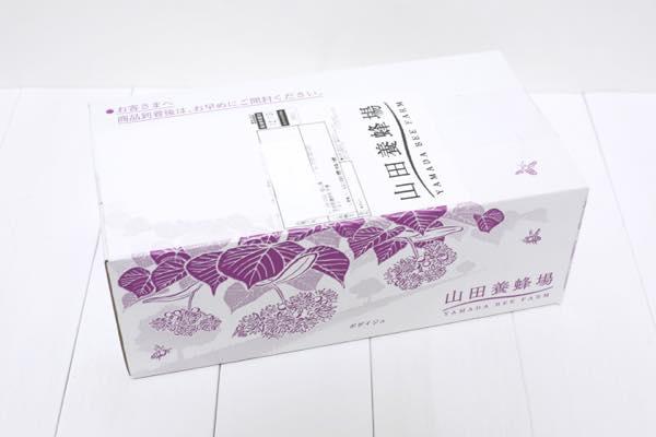 山田養蜂場・茶師の青汁の口コミ体験レビュー1