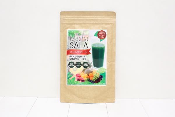 マチャサラスリムサポート青汁2