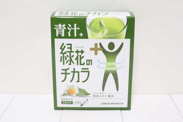 青汁+緑花のチカラの口コミ体験レビュー3