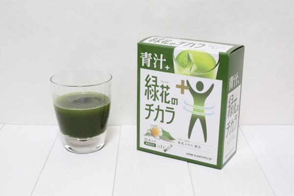 青汁+緑花のチカラの口コミ体験レビュー11