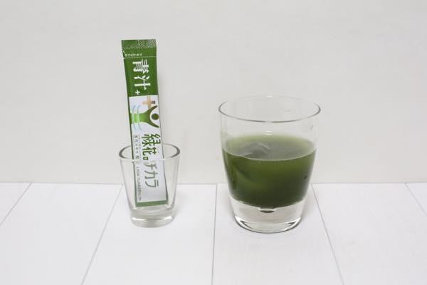 青汁+緑花のチカラの口コミ体験レビュー10