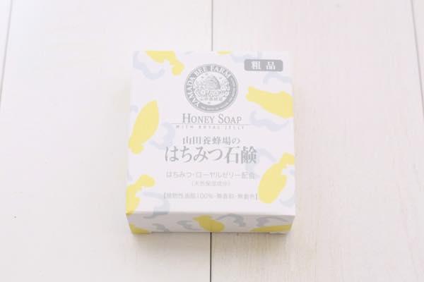 山田養蜂場・茶師の青汁の口コミ体験レビュー3