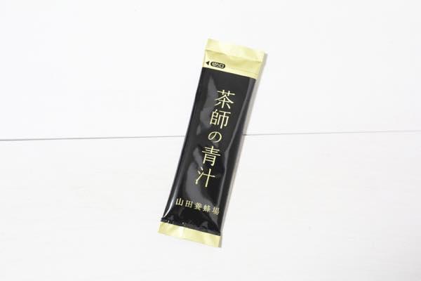山田養蜂場・茶師の青汁の口コミ体験レビュー5