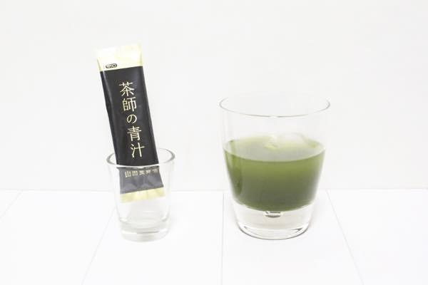 山田養蜂場・茶師の青汁の口コミ体験レビュー10