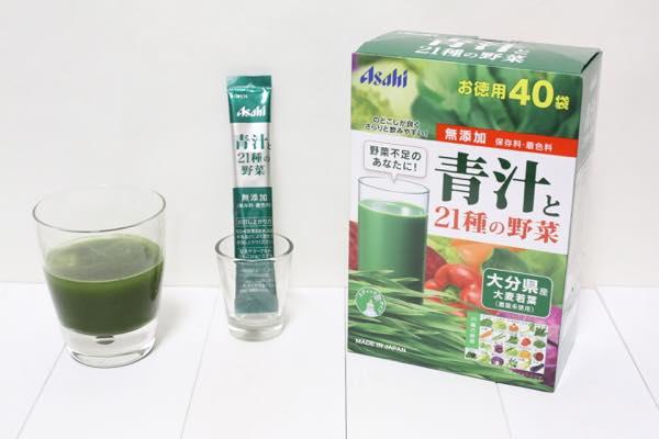 青汁と21種の野菜の口コミ体験レビュー