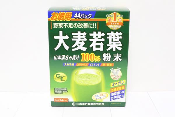 大麦若葉粉末100%の口コミ体験レビュー1