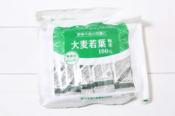 大麦若葉粉末100%の口コミ体験レビュー2