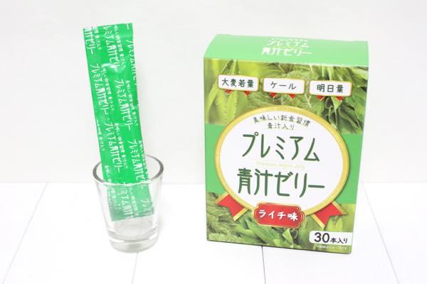プレミアム青汁ゼリーライチ味の口コミ体験レビュー6