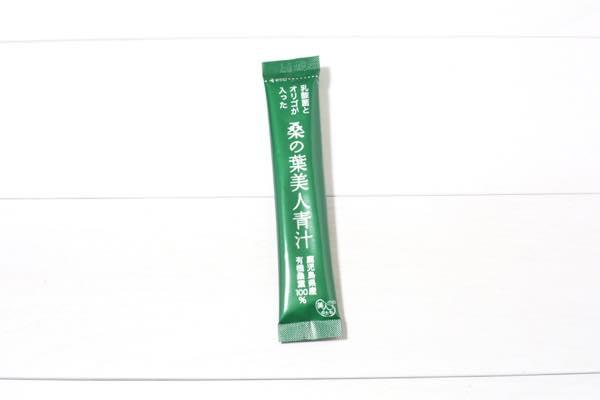 桑の葉美人青汁の口コミ体験レビュー5