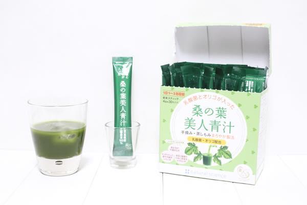 桑の葉美人青汁の口コミ体験レビュー