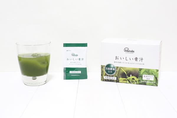 万田発酵のおいしい青汁の口コミ体験レビュー