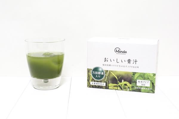 万田発酵のおいしい青汁の口コミ体験レビュー13