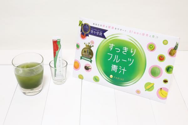 人気フルーツ青汁7つの違いを徹底比較1