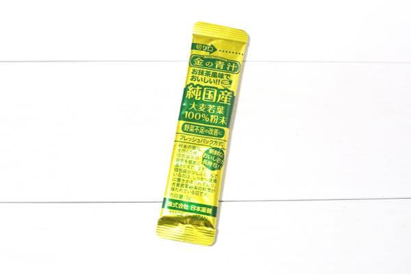 金の青汁大麦若葉の口コミ体験レビュー4