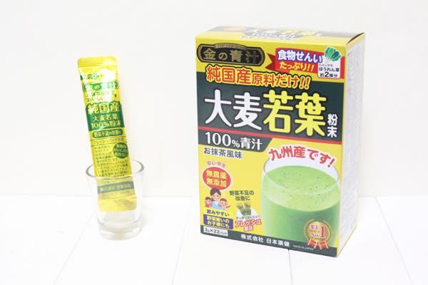 金の青汁大麦若葉の口コミ体験レビュー10