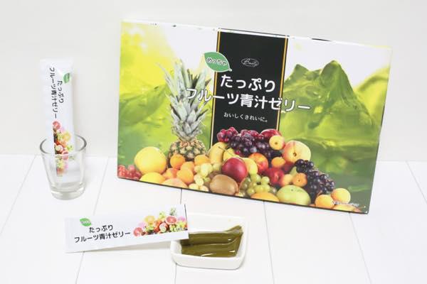 人気フルーツ青汁7つの違いを徹底比較5