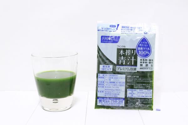 ファンケル本搾り青汁プレミアム冷凍の口コミ体験レビュー