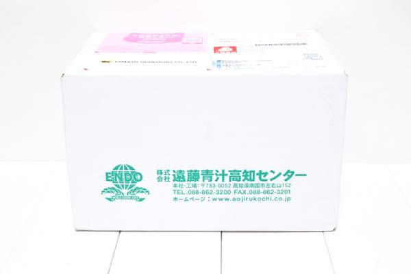 遠藤青汁【生】冷凍の口コミ体験レビュー1