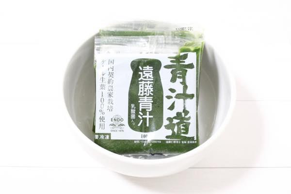 遠藤青汁【生】冷凍の口コミ体験レビュー7