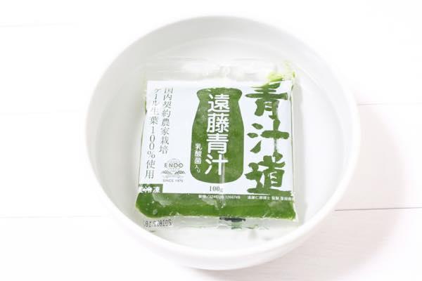 遠藤青汁【生】冷凍の口コミ体験レビュー4