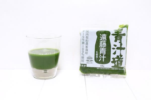 遠藤青汁【生】冷凍の口コミ体験レビュー