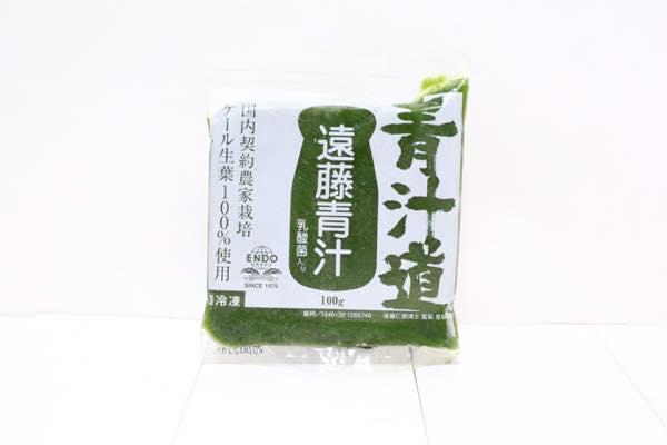 遠藤青汁【生】冷凍の口コミ体験レビュー3