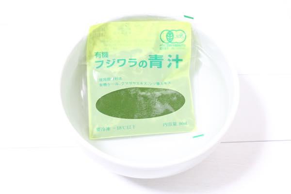 有機フジワラの青汁の口コミ体験レビュー4